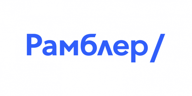 rambler_new_logo_2016[1]